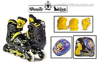 Комплект Power Kings. Yellow. р 29-33,34-37,38-41, фото 1