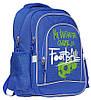 """Ранець-рюкзак """"Class"""" """"Football"""", 2 відд., 38*28*18см, 300D PL, 9938, шт"""