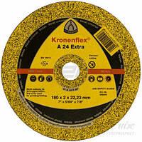 Отрезной круг по металлу 180*2*22,23 мм A 24 Extra Kronenflex (Klingspor)