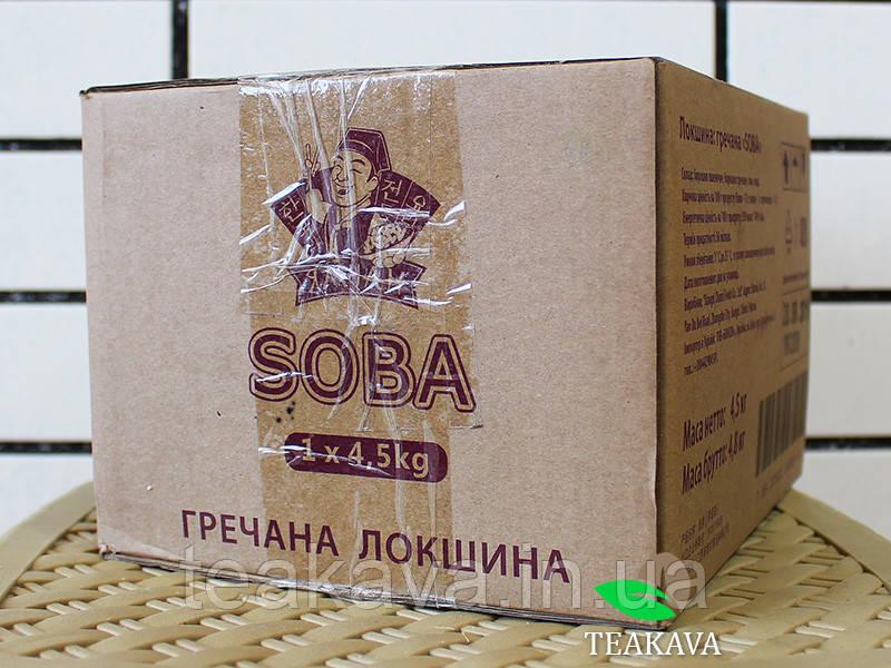 Гречана локшина Soba (Соба), 4,5 кг (коробка)