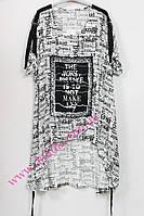 Штапельная черно-белая блуза-туника батал с газетнім принтом Darkwin