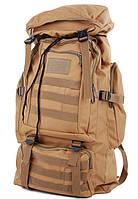 Туристический рюкзак 902 camelкупить туристический рюкзак, фото 1