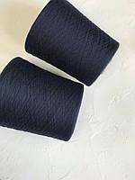Мериносовая шерсть 100%, Италия