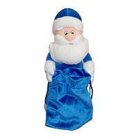 Мягкая игрушка Дед Мороз синий