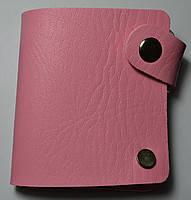 Чехол для 40 дисков (розовый)