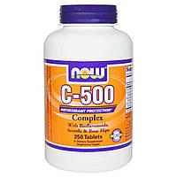 Витамин С (Vitamin C) аскорбиновая кислота  с ацеролой и шиповником Now Foods 500 мг 250 таблеток