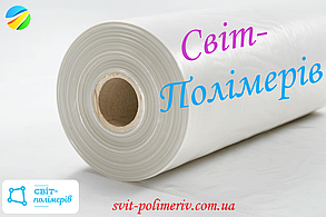 Плівка термозбіжна композит ПОЛОТНО 600 мм, 70 мкм (довжина 650 мп)