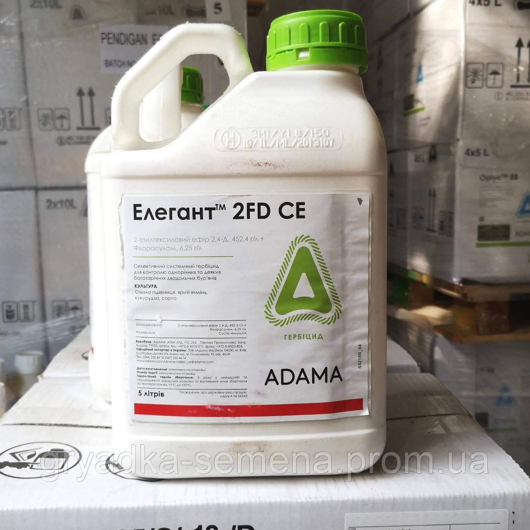 Гербицид Элегант™ 2DF СE - Адама 5 л, суспензионная эмульсия