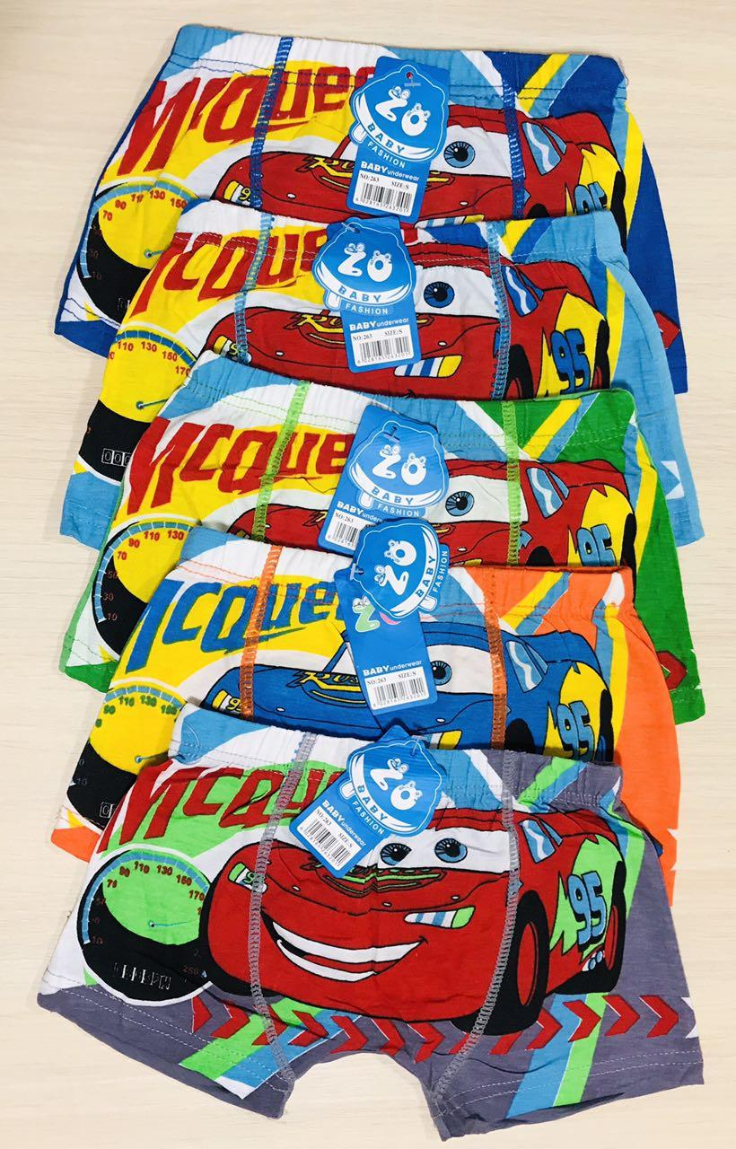 Детские трусики-боксёры шортиками на мальчика размер L на 8-10 лет