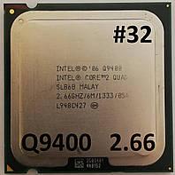 Процессор  ЛОТ #32 Intel® Core™2 Quad Q9400 R0 SLB6B 2.66GHz 6M Cache 1333 MHz FSB Soket 775 Б/У, фото 1