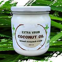 Кокосовое масло нерафинированное 500 ml.