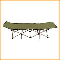 Раскладушка-зонт туристическая с чехлом для охоты и рыбалки