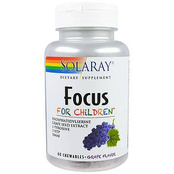 Solaray, Focus, для детей, вкус винограда , 60 жевательных таблеток
