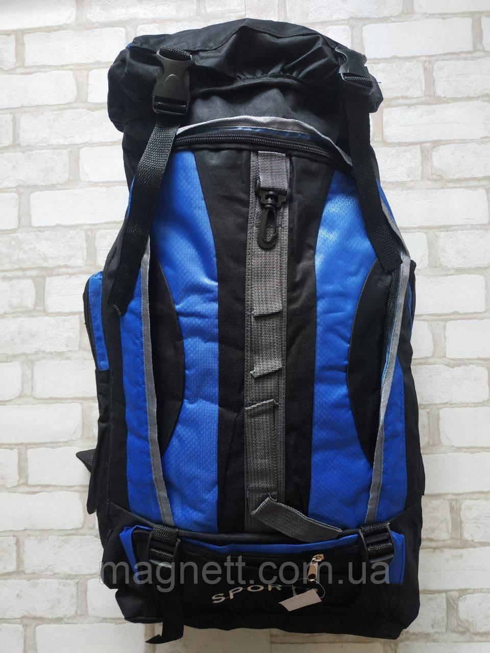 Туристичний,похідної дорожній рюкзак Sports 70 літрів (синій)