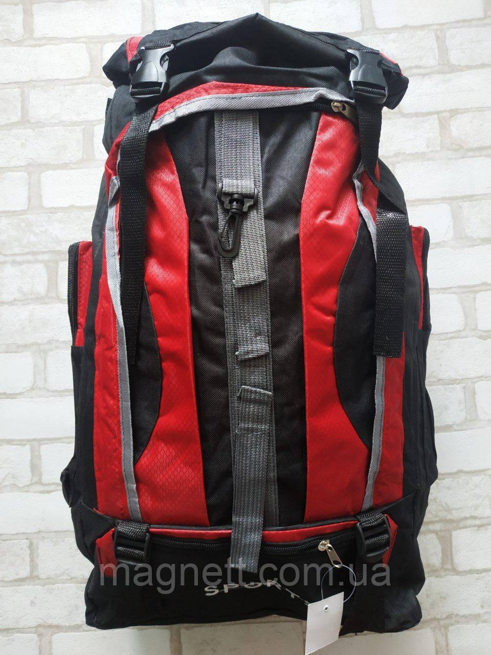 Туристический,походной дорожный рюкзак Sports 70 литров (красный)