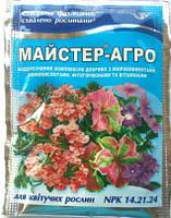 Удобрение Мастер для цветущих растений, 25г.