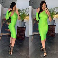 Женское стильное платье облегающее из бифлекса