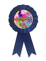 Медаль пластик именник