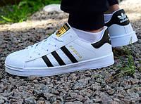 Кроссовки мужские белые Adidas Superstar 0034