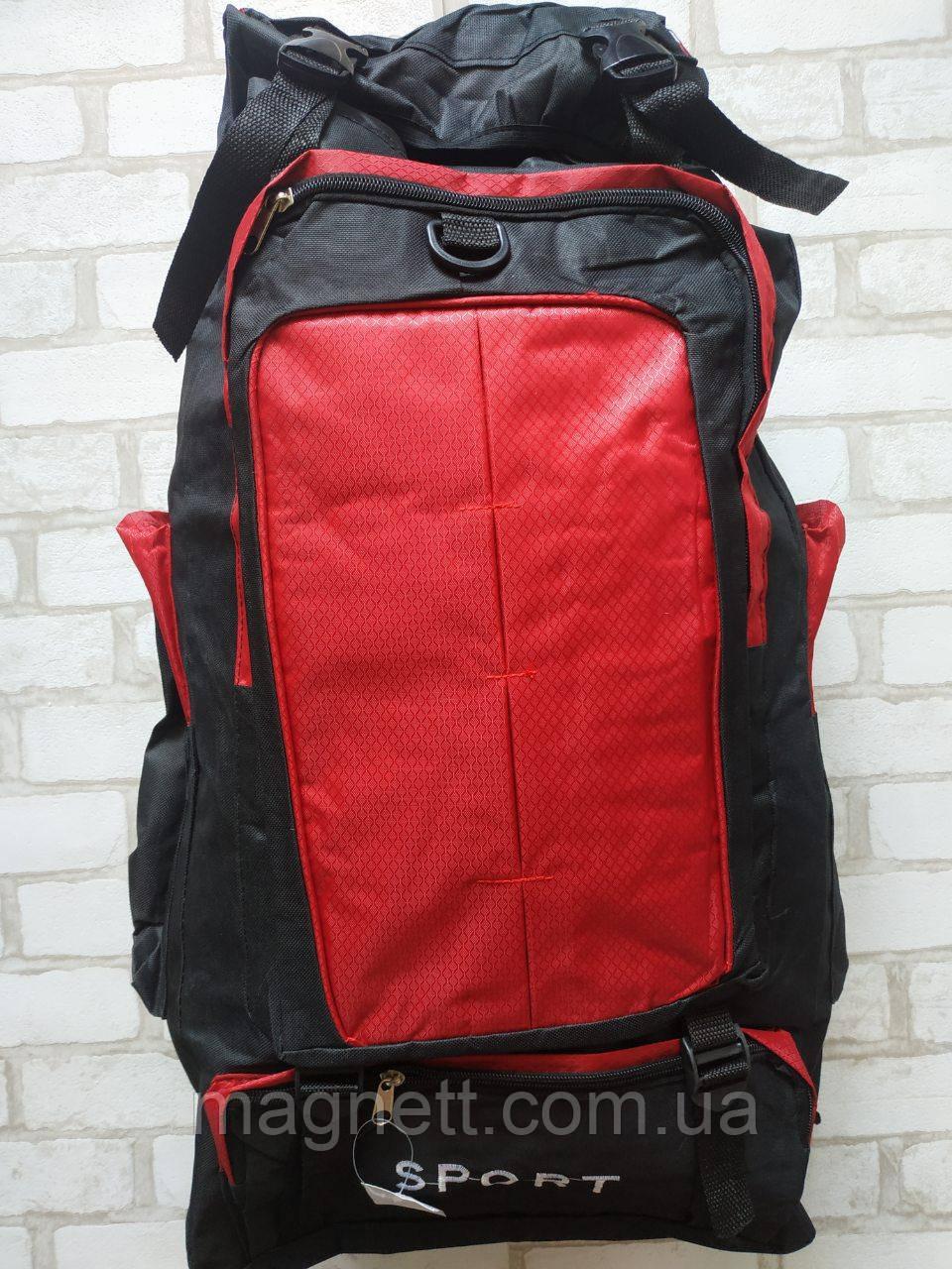 Туристический,походной дорожный рюкзак Sport 70 литров (красный)