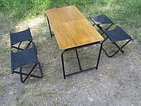 Складная мебель для пикника и отдыха ( 4 стула + стол )
