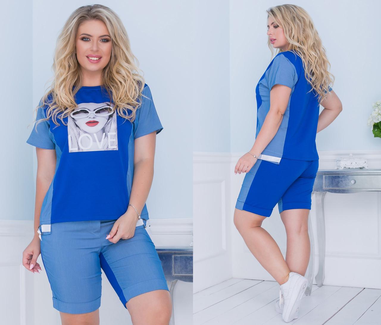 """Летний женский стильный костюм с шортами в больших размерах 4041 """"LOVE"""" в расцветках"""