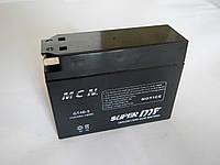 Свинцово кислотный мото аккумулятор (необслуживаемый) 12v/4Ah GT4B-5