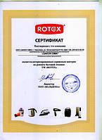 """""""Закон Ома"""" является авторизированным сервисным центром ТМ """"ROTEX"""""""