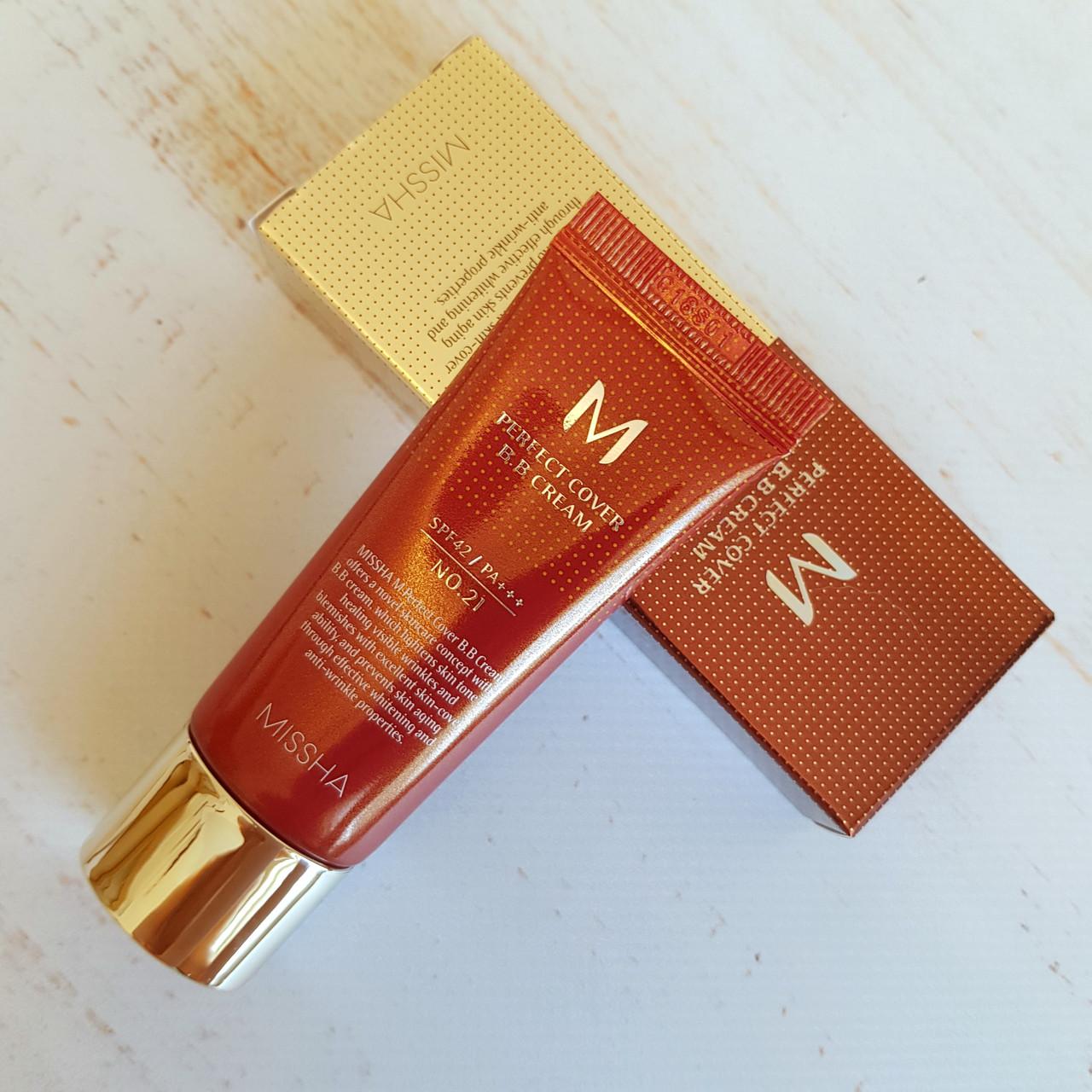 ВВ крем #21 Светлый беж MISSHA M Perfect Cover BB Cream (SPF42/PA+++)  #21 Light Beige 20 мл