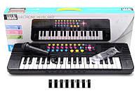 Детское пианино с микрофоном (37 клавиш)