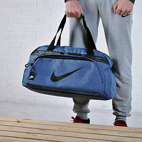 Качественная сумка в стиле  найк, для спортазала, дорожная. Коттон, полиэстер. Синяя
