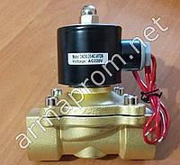 """Клапан Ду20 3/4"""" нормально закрытый электромагнитный соленоидный 12В, 24В, 220В"""