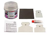 Ремкомплект для трещин акриловых ванн Просто и Легко 100 г SUN0845, КОД: 145146