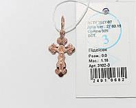 Серебряный крестик с позолотой 3102-З