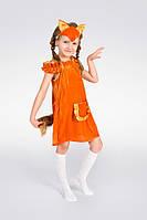 Детский карнавальный костюм Эконом «Лисичка»