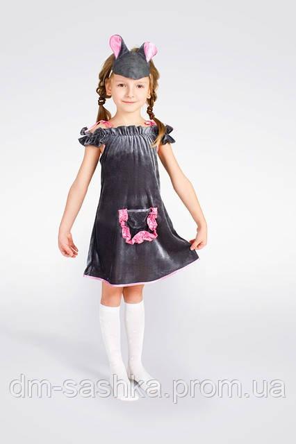 Детский карнавальный костюм Эконом «Мышка»