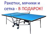 Теннисный стол полупрофессиональный Gk-6