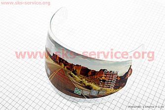 Скло для шолома HF-150