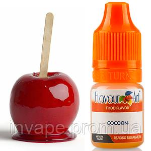 Ароматизатор FlavourArt Cocoon (Яблоко в карамели) 5мл