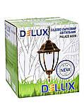 Светильник садово-парковый PALACE A009 60Вт Е27 черный-золото, фото 3
