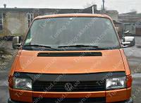 Дефлектор капота Фольксваген Транспортер Т4 (мухобойка на капот Volkswagen Transporter T4)