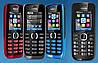 Корпус для Nokia 110 - оригинальный - Фото