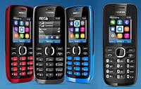 Корпус для Nokia 110 - оригинальный