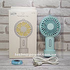 Мини-вентилятор портативный Handhald Fan F20 Blue. Ручной вентилятор с аккумулятором F20 Голубой, фото 3