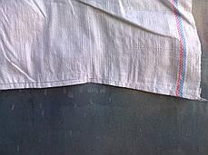 Мешки ПП, 55х105см, 53г., белый UA, фото 2