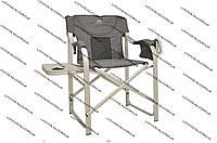 Директорский стул со столиком и отстегивающимися кармашками