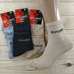 Летние мужские носки сетка Milano sport 41-45р ассорти НМЛ-06598