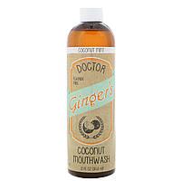 Dr. Gingers, Ополаскиватель для полости рта с кокосом, Кокос и мята, 12 ж. унц.(350 мл)