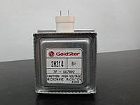 Магнетрон Goldstar/LG 2M214 39F