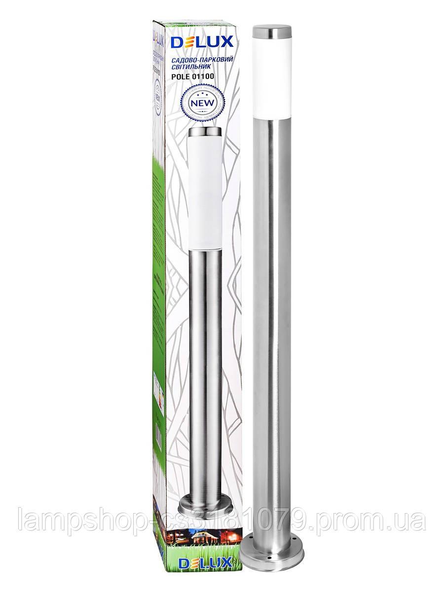 Светильник садово-парковый POLE 01100 E27 нержавеющая сталь